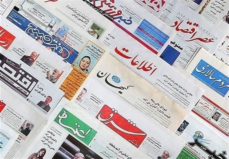 گزارش ویژه و یک مصاحبه تلخ : قطع سهمیه روزنامه های سراسری کشور توسط سازمان منطقه آزاد کیش