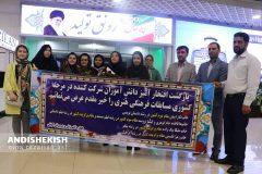 گزارش تصویری : بازگشت دانش آموزان افتخار آفرین کیش از مسابقات فرهنگی هنری کشور/ عکس : نینا رضائیان اصل