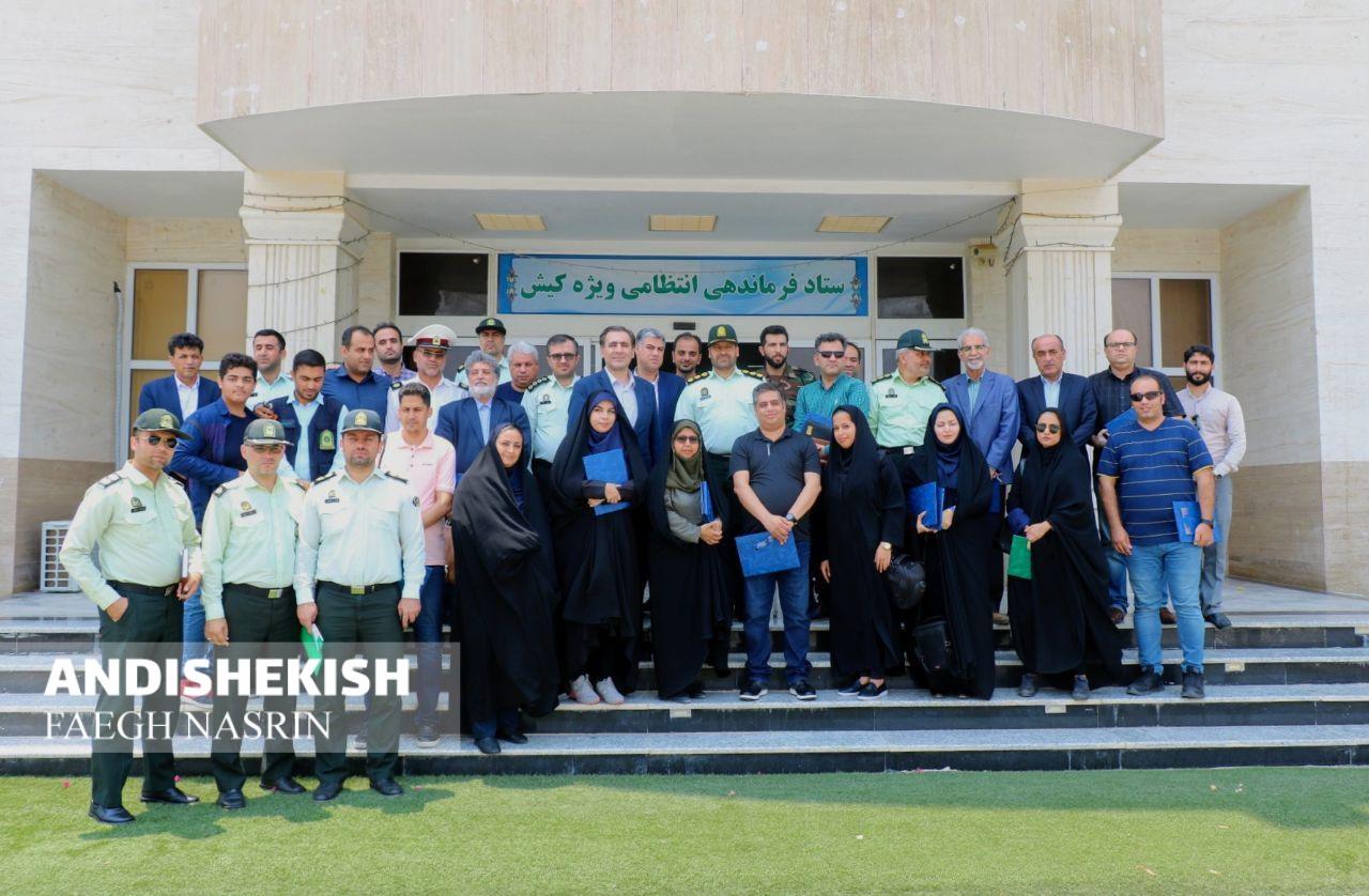 گزارش تصویری : نشست خبری فرمانده انتظامی ویژه کیش به مناسبت روز خبرنگار/عکس: نسرین فائق