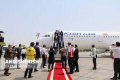 گزارش تصویری : ورود ایرباس A321 هواپیمایی کیش از فرودگاه حضرت امام خمینی (ره) به فرودگاه جزیره زیبای کیش/عکس : نسرین فائق