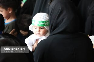 گزارش تصویری : مراسم باشکوه شیرخوارگان حسینی به یاد کوچکترین شهید کربلا در جزیره کیش/ عکس : امیررضا سیم ریز