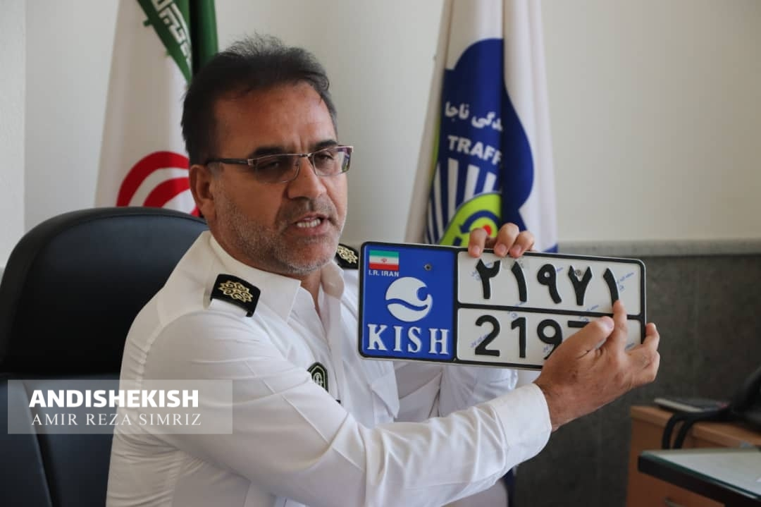 زمان بندی طرح تعویض پلاک و شماره گذاری وسائط نقلیه در کیش اعلام شد