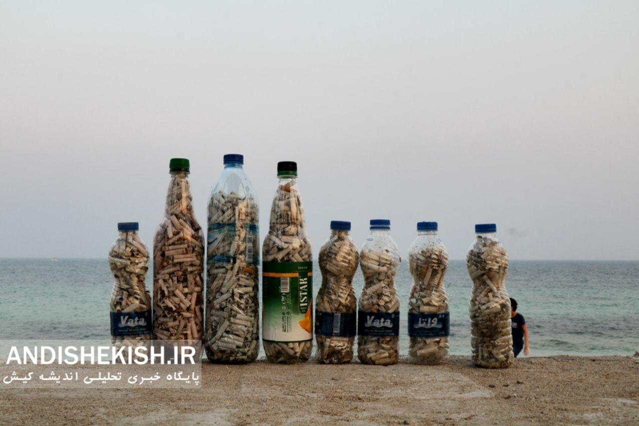گزارش تصویری :پاکسازی ساحل سیمرغ به مناسبت روز جهانی پاکسازی سواحل/عکس : نسرین فائق/امیررضا سیم ریز