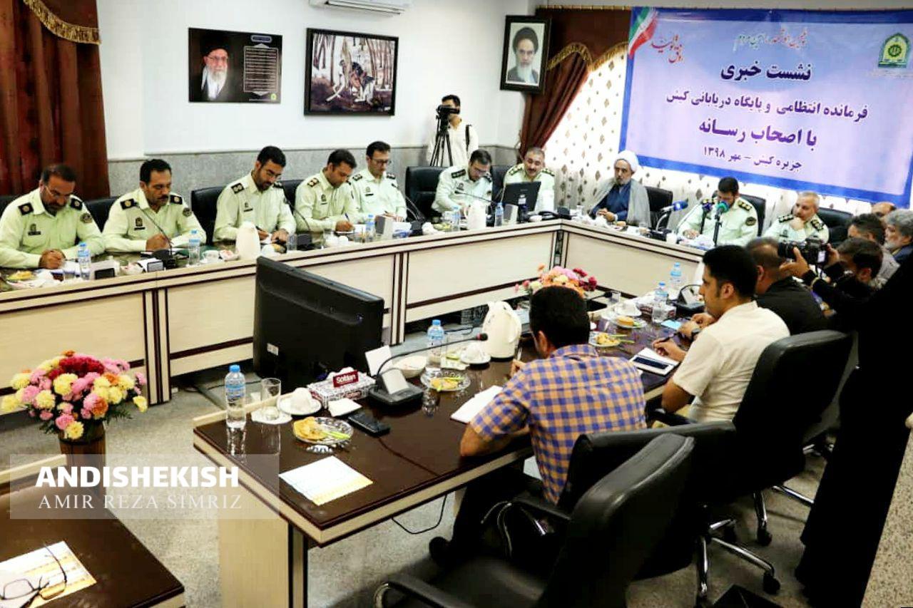 گزارش تصویری : نشست خبری ویژه اطلاع رسانی هفته ناجا /عکس : امیررضا سیم ریز