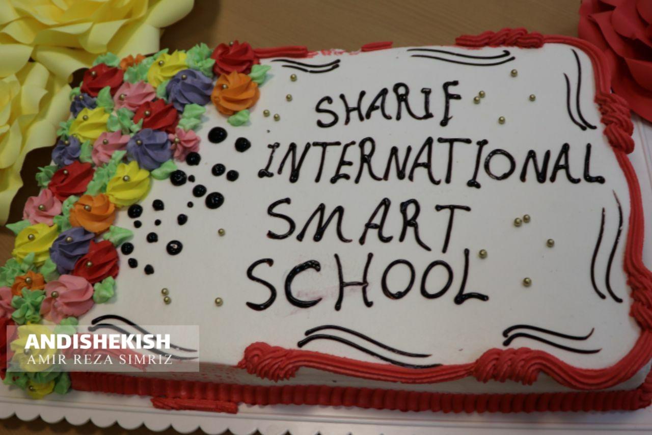 شروع به کار نخستین مدرسه بین المللی جزیره کیش