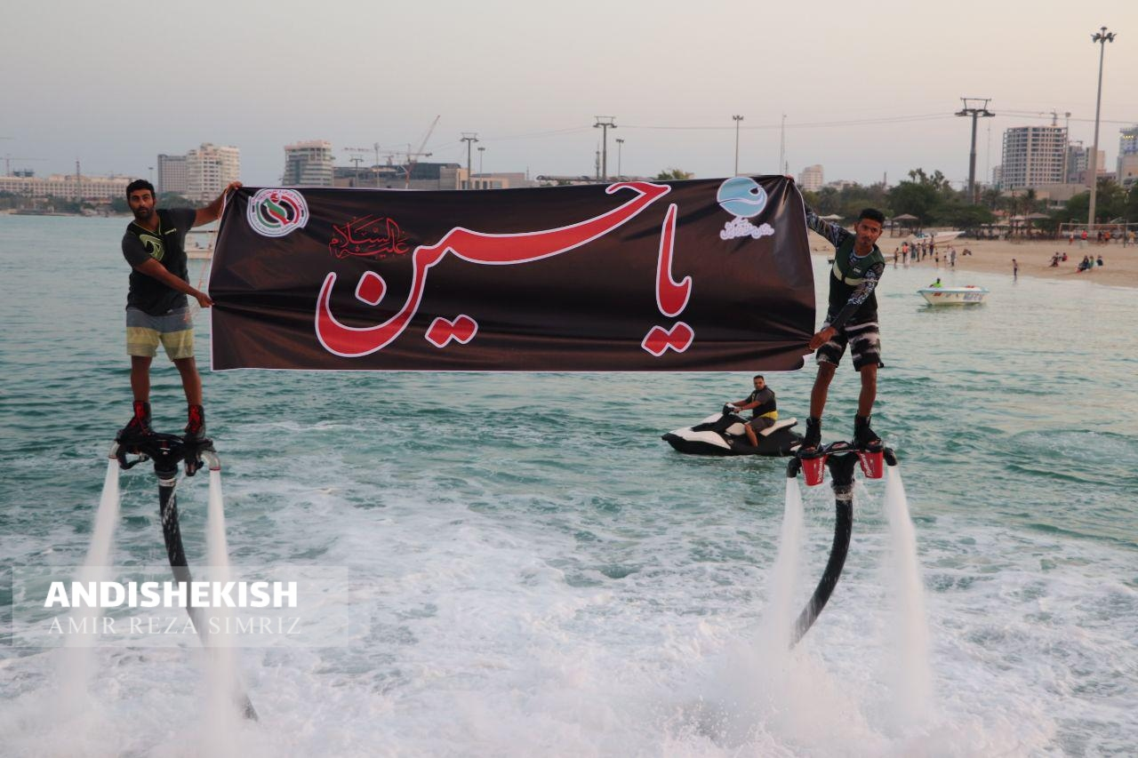 اولین دوره مسابقات نجات غریق دریایی در جزیره کیش برگزار شد