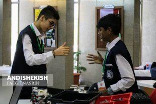 گزارش تصویری : مسابقات بین المللی دانش آموزی رباتیک در جزیره کیش /عکس : نسرین فائق