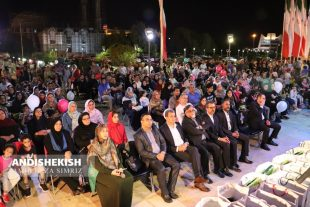 گزارش تصویری : اختتامیه نمایشگاه کتاب کیش / عکس : امیررضا سیم ریز
