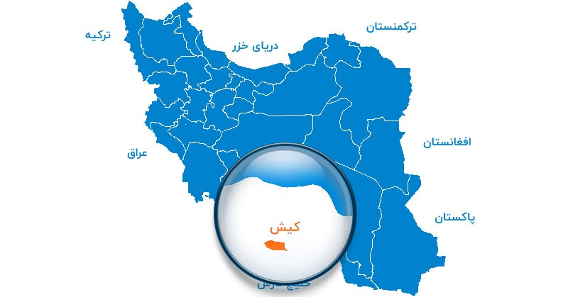 پروازهای افغانستان و قزاقزستان به کیش اجرایی می شود؟