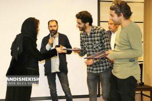 پایان دومین جشنواره سراسری تئاتر کوتاه کیش