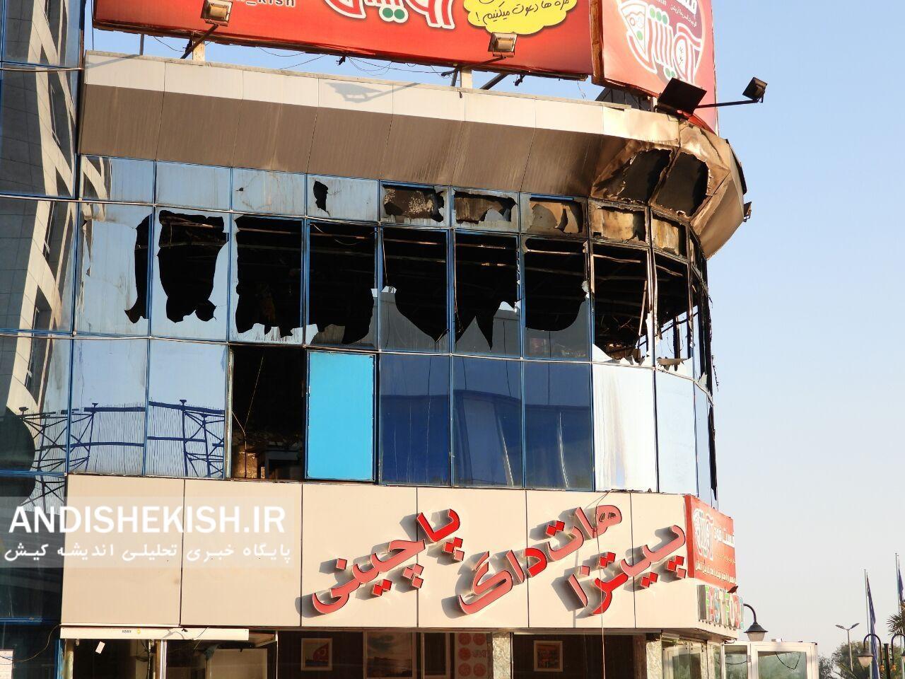 گزارش تصویری : آتش سوزی در قسمتی از بازار پانیذ کیش/عکس : رضا تقی پور