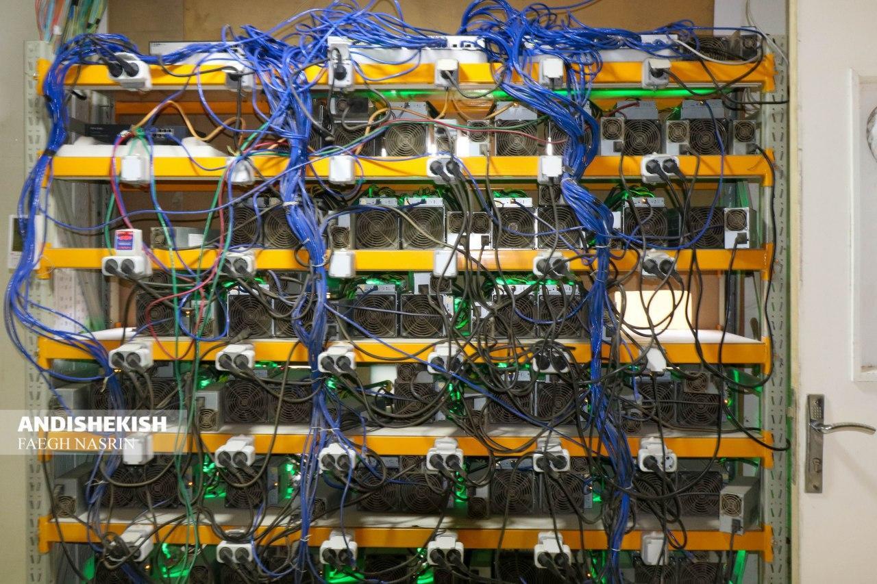 کشف ۶ مزرعه غیرقانونی استخراج ارز دیجیتال بیت کوین در کیش